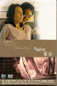 Diary Of Beloved Wife: Naive (2006)