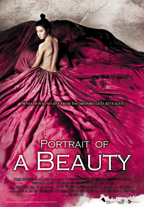 Portrait Of A Beauty (2008)
