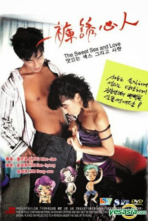 Sex With Love (2003)